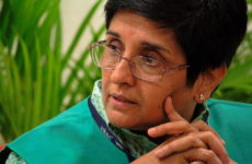 Photo of Dr Kiran Bedi