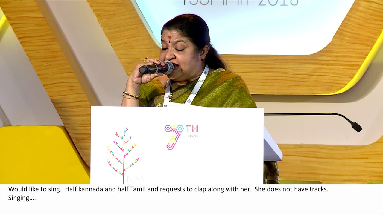 IIS 2018 Chithra's Performance – 1