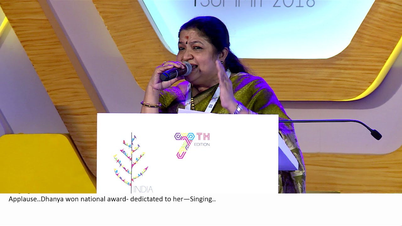 Araluva Huvugale kannada song by KS Chithra at IIS 2018