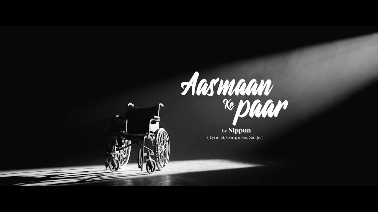 Aasman Ke Paar, Theme Song at IIS 2019