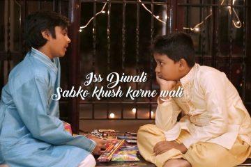 Short Film 2016 (Diwali)